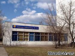 Детская библиотека № 153