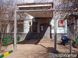 Единый информационно-расчетный центр (ЕИРЦ) района Чертаново Южное