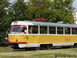 Трамвай 1 маршрута